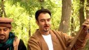موزیک ویدیو شاد افغانی . گنجشکک