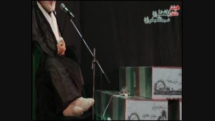 تیزرتبلیغاتی موسسه فرهنگی عاشورا
