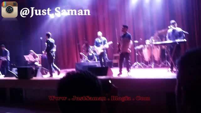 کنسرت سامان جلیلی در بندر عباس، آهنگ بهونه (جاست سامان)