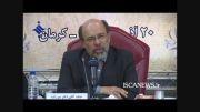 تفسیر دکتر میرزاده از عنوان دانشگاه آزاد اسلامی