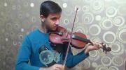 آهنگ ترکی آراز آراز خان آراز با ویولن