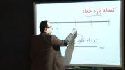 روابط بین پاره خط از ریاضی اول متوسطه