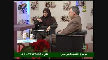 برنامه سیب سلامت با حضور دکتر طاهر احمدی قسمت دوم