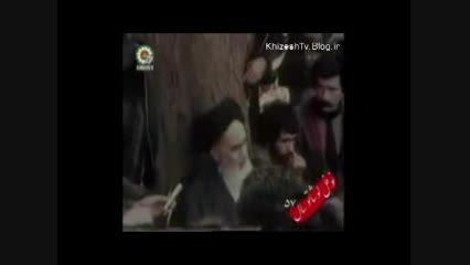 امام خمینی(ره) | بیانات امام در نوفل لوشاتو