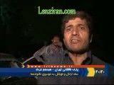 حمله اراذل و اوباش به مردم در پارک طالقانی تهران