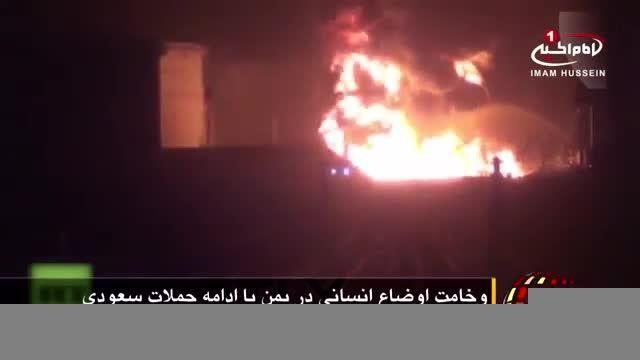 وخامت اوضاع انسانی در یمن، با ادامه حملات سعودی