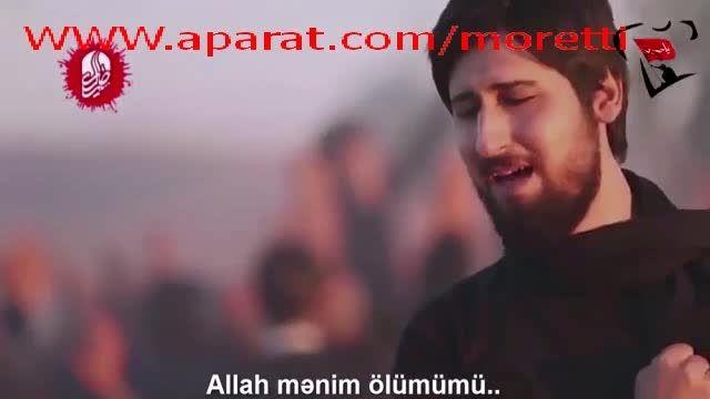 ماه نیزه ها ؛ حامد زمانی و حاج عبدالرضا هلالی