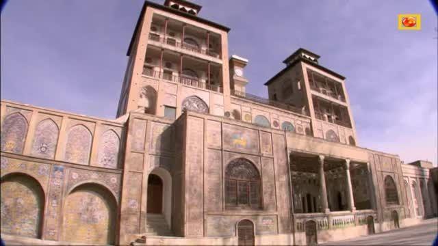 مستند ایران - تهران