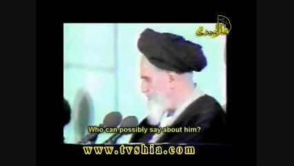 بالاترین تعریف و توصیف امام خمینی از حضرت علی علیه السل