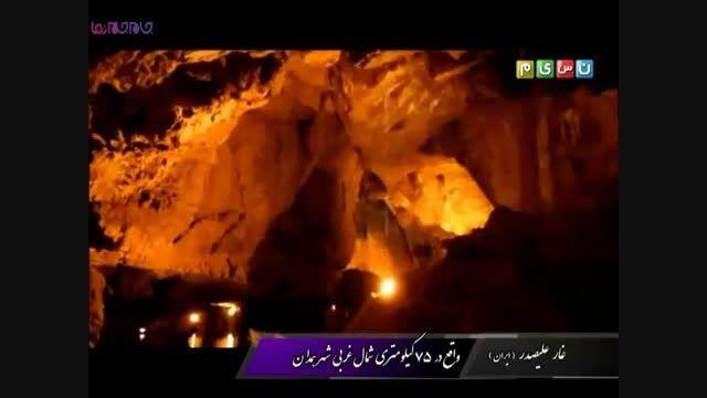بزرگترین و زیباترین غار آبی جهان
