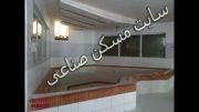 خرید و فروش 2000متر باغ ویلای دوبلکس در شهریار کد251