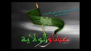 سلسله مباحث تاریخ سیاسی اسلام-جلسه دوم-حاج شیخ حسین جعفری