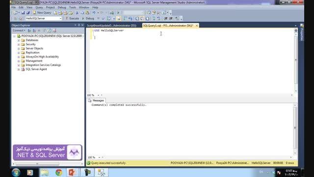 دوره آموزشی Hello SQL Server - جلسه هفتم