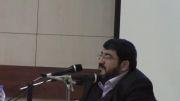نقد توافقنامه ژنو توسط دکتر فؤاد ایزدی - قسمت دوم