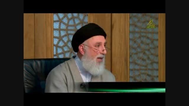 درمان پاراتیروئید در طب اسلامی
