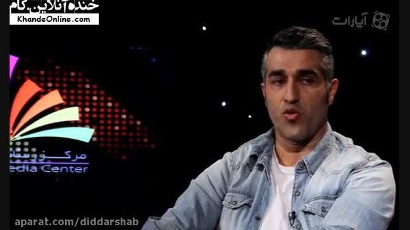 فیلم سینمایی پژمان جمشیدی و حمید فرخ نژاد و مانی حقیقی