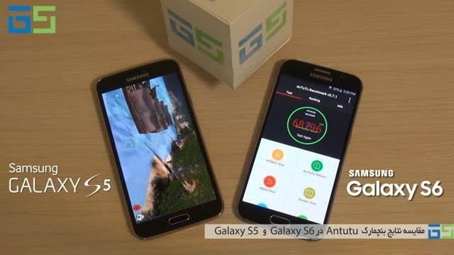 مقایسه نتایج بنچمارک Antutu در Galaxy S5 و Galaxy S6