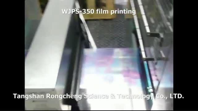 دستگاه چاپ افست روتاری  لیبل های خودچسب ، فیلم و جعبه