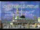 دعاء اللهم صل علی امیر المومنین علی ابن ابی طالب -فرهمند