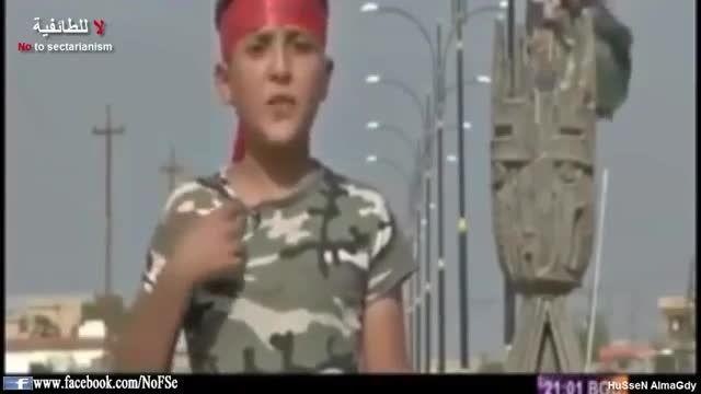 العلم تکریت - پیام نوجوان عراقی به تکفیری های داعش
