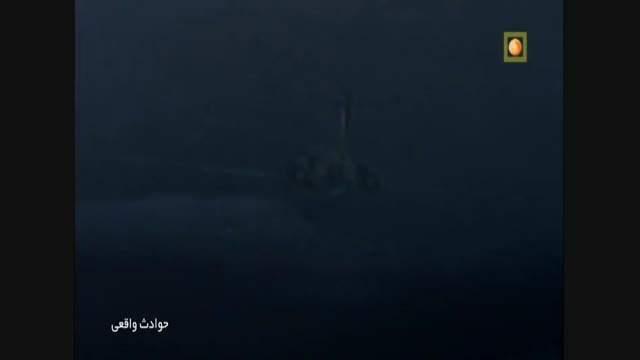 مستند پیام اضطراری با دوبله فارسی - مسابقه با طوفان