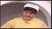 حسودی امیر محمد - بخش 1