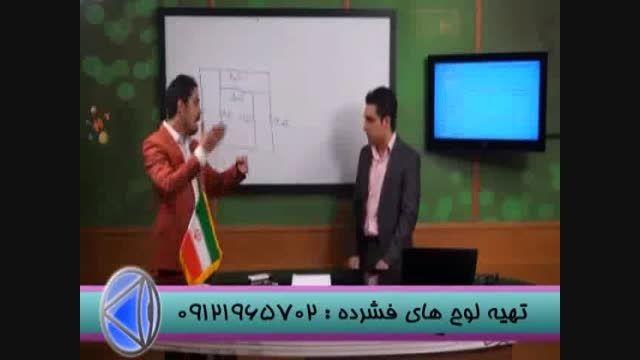 حل تست های فیزیک با مدرس تکنیکی مهندس مسعودی3