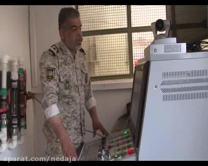 شبیه ساز زیردریایی کلاس غدیر