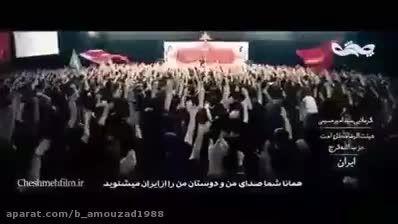آل یهود-آل سعود-صهیون