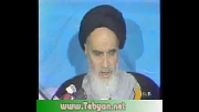 تیکه ی خنده دار امام خمینی به شاه ملعون..!! (آخر خنده!)