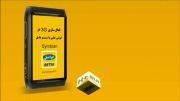 فعال سازی 3G ایرانسل در سیستم عامل سیمبین