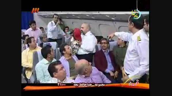 گرفتن پول زور از مسافران هواپیما !