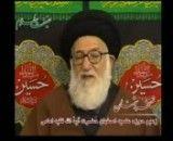 بیان مرحوم آیت الله حاج سید حسن فقیه امامی دربارۀ تمسخر دشمنان اسلام