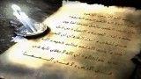 کلیپ فوق العاده سوزناک در باب امام حسین و مصایب