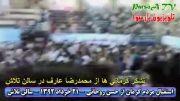 تلویزیون اینترنتی پارسوآ - استقبال مردم استان كرمان از حسن روحانی در 21 خردادماه 92 در سالن تلاش