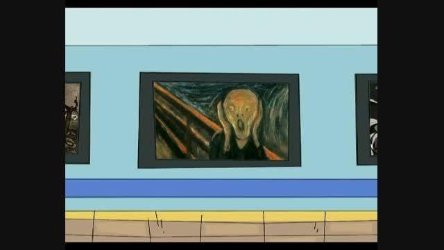 دیرین دیرین هنر مدرن