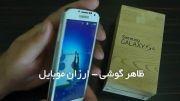 طرح اصلی Samsung Galaxy S4 اندروید ۴٫۲٫۲