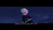 موزیک ویدیو Let It Go-زیرنویس فارسی