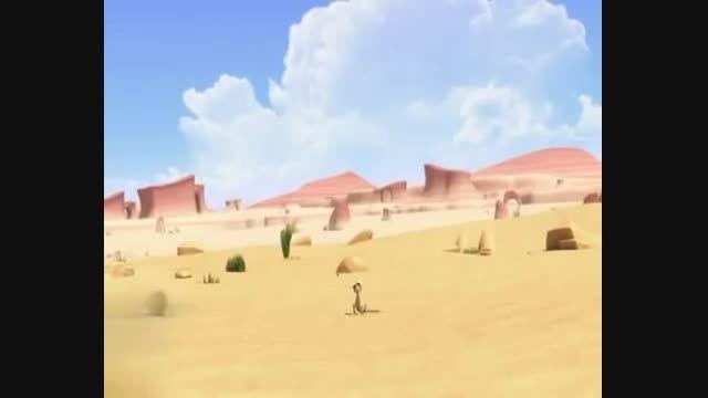 کارتون اسکار قسمت 1