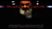 صحبت های آیت الله مهدوی در مورد شیرازی ها