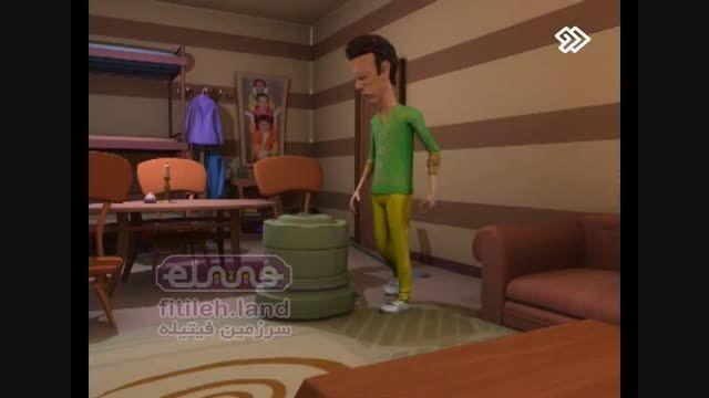 فیتیله 1393/12/28- 06 -انیمیشن جارو و نماهنگ قاب پر نقش