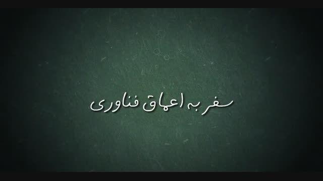معرفی نسخه ی جدید وب سایت ترفندستان