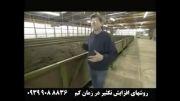 آغاز طرح اشتغال زایی با تولید ورمی کمپوست در فارس