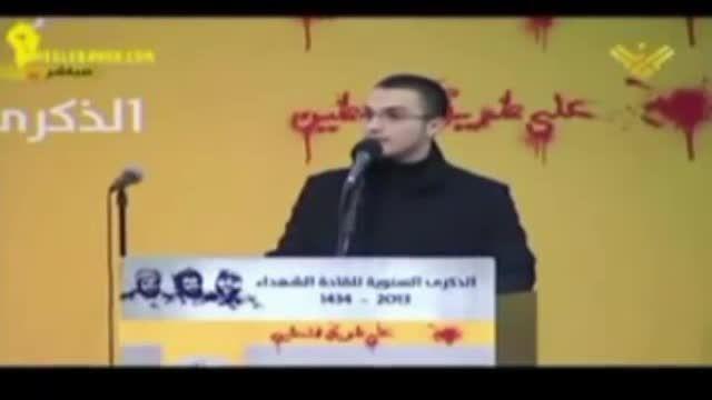سلام زیبای جهاد مغنیه به امام خمینی و امام خامنه ای