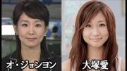شباهت بازیگران زن کره و ژاپن