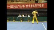 ووشو ، وی جی ین ، جی ین شو ، مسابقات مقدماتی 2009 شانخی