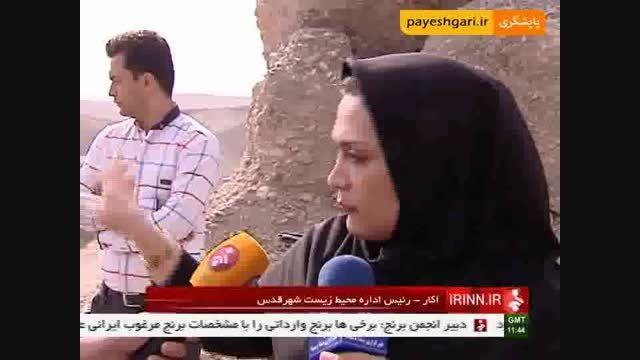 اجرای طرح پایش معادن شن و ماسه استان تهران