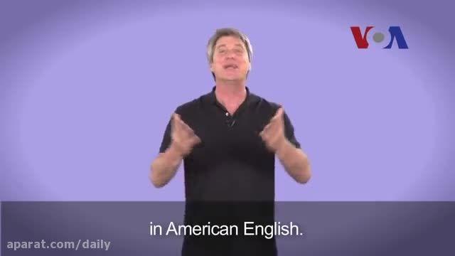 انگلیسی در یک دقیقه ( Miss The Point)