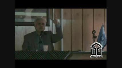 سخنان جنجالی حسن عباسی در دانشگاه بوعلی سینا