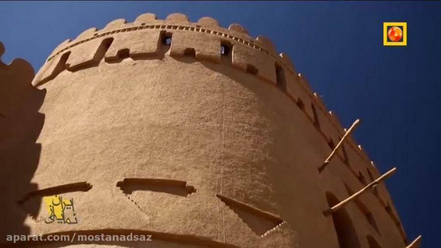 ارگ شگفت انگیز راین، در شهر شگفت انگیز راین!!! - کرمان